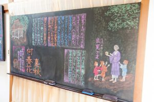教師の描く黒板絵