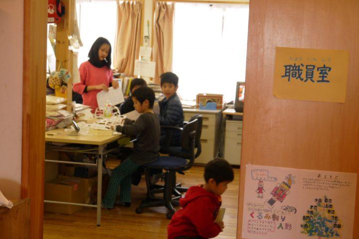 子どももくつろげる職員室