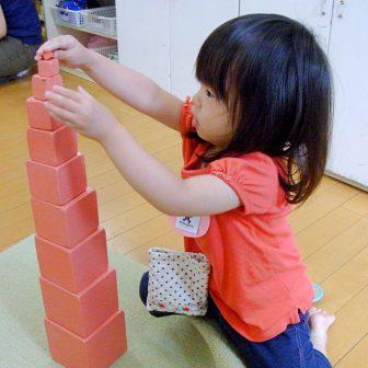 感覚の活動 桃色の塔