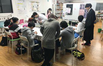 横のつながりも生まれる学び舎の自習室