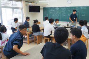 高校への体験入学