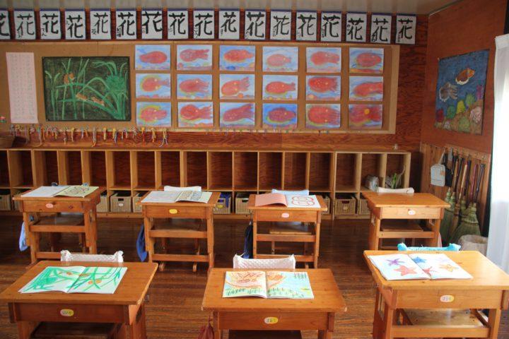 低学年の教室