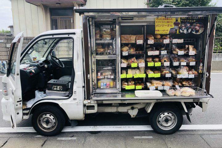 お昼に来てくれるパン屋
