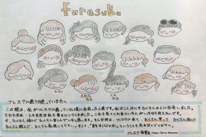 卒業生からのメッセージ(*^^*)