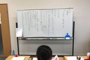 楽しく学習中!