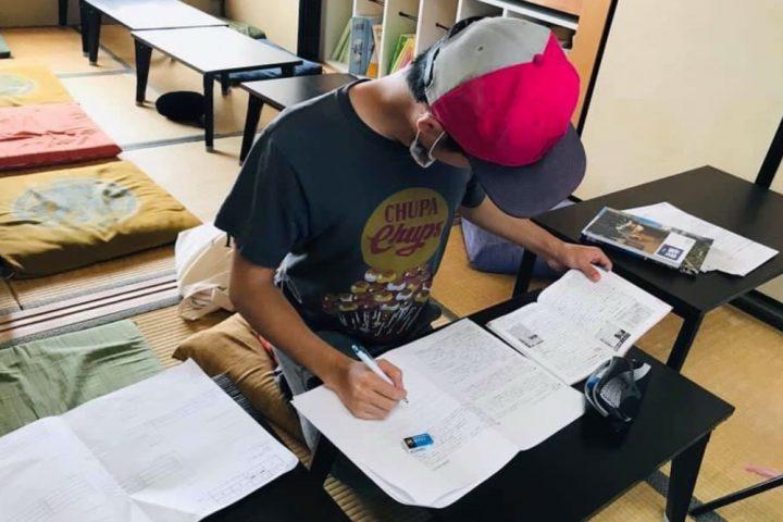 自分のペースで勉強