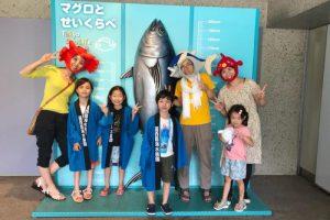 水族館へ社会科見学