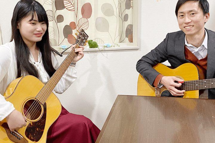 ギターやピアノの練習