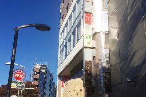 JR渋谷駅から歩いて7分の好立地
