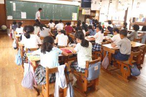漢字の授業